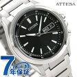 AT6040-58E シチズン アテッサ デイデイトモデル 電波ソーラー CITIZEN ATTESA メンズ 腕時計 ブラック