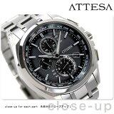 シチズン アテッサ ソーラー電波時計 ダイレクトフライト メンズ CITIZEN ATTESA ブラック AT8040-57E【あす楽対応】