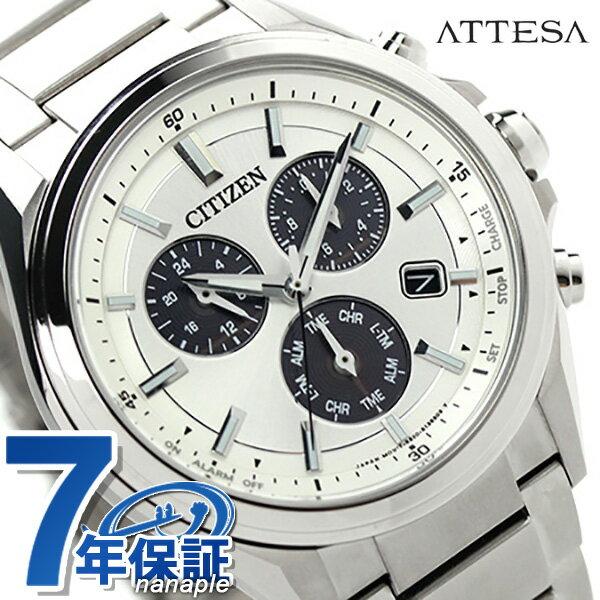 BL5530-57A シチズン アテッサ ソーラー メタルフェイス クロノグラフ CITIZEN ATTESA メンズ 腕時計 チタン シルバー [新品][7年保証][送料無料]