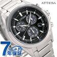 BL5530-57E シチズン アテッサ ソーラー メタルフェイス クロノグラフ CITIZEN ATTESA メンズ 腕時計 チタン ブラック