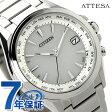CB1070-56A シチズン アテッサ 電波ソーラー ダイレクトフライト CITIZEN ATTESA メンズ 腕時計 チタン シルバー