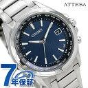 CB1070-56L シチズン アテッサ 電波ソーラー ダイレクトフライト CITIZEN ATTESA メンズ 腕時計 チタン ブルー【あす楽対応】