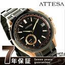 CC3014-50E シチズン アテッサ サテライトウエーブ F150 メンズ CITIZEN 腕時計 ブラック×ピンクゴールド