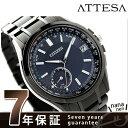 CC3015-57L シチズン アテッサ ライト イン ブラック F150 限定モデル CITIZEN 腕時計【あす楽対応】