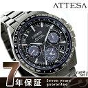 【靴磨きセット付き♪】CC9017-59L シチズン アテッサ ライト イン ブラック F900 限定モデル CITIZEN 腕時計【あす楽対応】