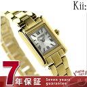 シチズン キー スクエア メタルバンド ソーラー EG2793-57B CITIZEN Kii 腕時計 ゴールド【あす楽対応】