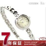 シチズン キー Kii ソーラー レディース 腕時計 シルバー EG2840-59A