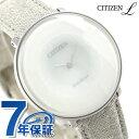 シチズン L アンビリュナ 限定モデル ソーラー 腕時計 EG7000-01A CITIZEN L ホワイト