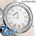 シチズン エコドライブワン ソーラー 革ベルト 腕時計 EG9000-01A CITIZEN ピンク 時計【あす楽対応】