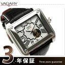 【送料無料】バガリー VAGARY メンズ 自動巻 IX2-011-10VAGARY バガリー 自動巻き 腕時計 IX2-011-10