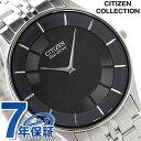 シチズン ソーラー 日本製 メンズ 腕時計 AR3010-65E CITIZEN ブラック