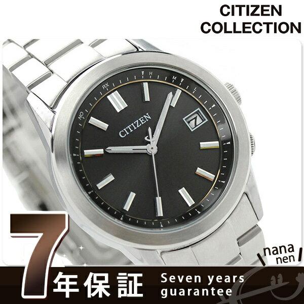 【8月20日発送予定 予約受付中♪】シチズン 電波ソーラー メンズ 腕時計 AS1050-58E CITIZEN ブラック 時計