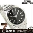 シチズン ソーラー 電波 メンズ 腕時計 ブラック CITIZEN AS7060-51E