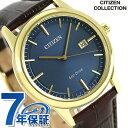 シチズン フレキシブルソーラー ペアモデル メンズ AW1232-21L CITIZEN 腕時計 ブルー×ブラウン【あす楽対応】