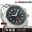 シチズン プロマスター ソーラー GMT 航空計算尺 CITIZEN PROMASTER SKY メンズ 腕時計 グローバルスカイ BJ7071-54E