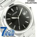 シチズン ソーラー 腕時計 メンズ CITIZEN ブラック BM6661-57E 時計
