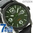シチズン 逆輸入 海外モデル ソーラー メンズ 腕時計 BM8475-00X CITIZEN デイデイト モスグリーン×ブラック【あす楽対応】