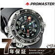 シチズン プロマスター アクアランド エコ・ドライブ メンズ 腕時計 CITIZEN PROMASTER MARINE BN2024-05E
