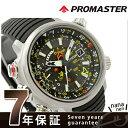 シチズン プロマスター エコ・ドライブ 腕時計 アルティクロン 電子コンパス 高度計 CITIZEN PROMASTER SKY BN4021-02E 時計
