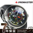シチズン プロマスター エコ・ドライブ アルティクロン CITIZEN PROMASTER LAND メンズ 腕時計 チタン ブラック BN4035-08E