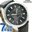 シチズン 電波ソーラー ダイレクトフライト 日本製 CB0011-18E CITIZEN メンズ 腕時計 ブラック レザーベルト【あす楽対応】