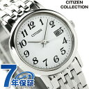 シチズン ソーラー ペアウォッチ レディース 腕時計 EW1580-50B CITIZEN ホワイト