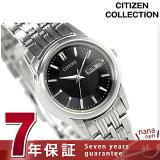 シチズン エコ?ドライブ ペアウォッチ レディース EW3230-51E CITIZEN 腕時計 デイデイト ブラック【あす楽対応】
