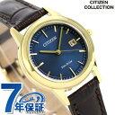 シチズン フレキシブルソーラー レディース FE1082-21L CITIZEN 腕時計 ブルー×ブラウン【あす楽対応】