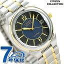 シチズン ソーラー ペアウォッチ メンズ 腕時計 FRA59-2203 CITIZEN ネイビー×ゴールド