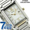 シチズン ソーラー ペアウォッチ メンズ 腕時計 FRA59-2432 CITIZEN ホワイト【あす楽対応】