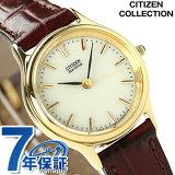 シチズン ソーラー ペアウォッチ レディース 腕時計 FRB36-2253 CITIZEN シャンパンゴールドブラウン レザーベルト