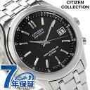 シチズン 電波ソーラー リバイバル CITIZEN FRD59-2391 メンズ 腕時計 ブラック 時計