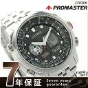 シチズン プロマスター ソーラー クロノグラフ 航空計算尺 CITIZEN PROMASTER SKY メンズ 腕時計 グローバルスカイ JZ1061-57E