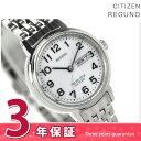 シチズンレグノ腕時計ソーラーペアウォッチレディースデイデイトシルバーCITIZENREGUNOKH5-510-93
