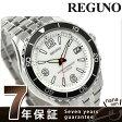 シチズン レグノ 腕時計 メンズ ソーラー 電波 ダイバー デイト ホワイト CITIZEN REGUNO KL7-515-11