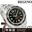 シチズン レグノ 腕時計 メンズ ソーラー 電波 ダイバー デイト ブラック CITIZEN REGUNO KL7-515-51