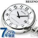 シチズン 懐中時計 レグノ ソーラー 電波 シルバー CITIZEN REGUNO KL7-914-