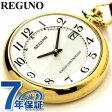 シチズン 懐中時計 レグノ ソーラー 電波 ゴールド CITIZEN REGUNO KL7-922-31【あす楽対応】