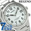シチズン レグノ 電波ソーラー メンズ KL8-112-93 CITIZEN REGUNO 腕時計 シルバー