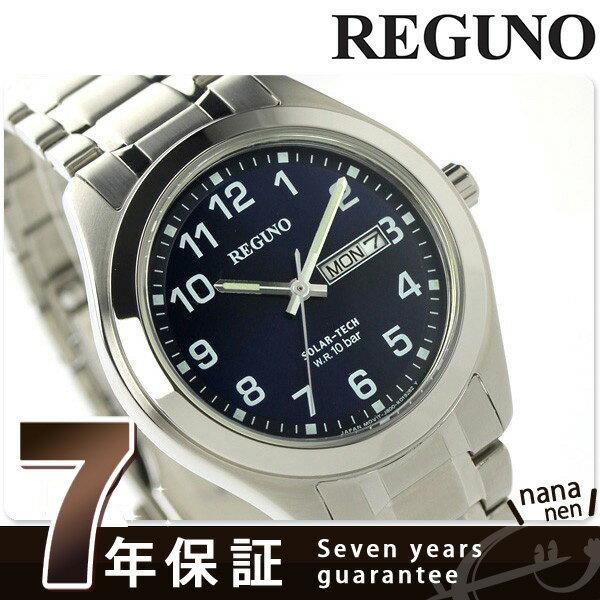 シチズン レグノ スタンダード リングソーラー メンズ KM1-016-71 CITIZEN REGUNO 腕時計 ブルー [新品][7年保証][送料無料]