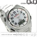 シチズン Q&Q 電波ソーラー コンビネーション ソーラーメイト MD02-204 CITIZEN メンズ 腕時計 ホワイト