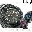 シチズン Q&Q 電波ソーラー コンビネーション ソーラーメイト MD06 CITIZEN メンズ 腕時計 選べるモデル