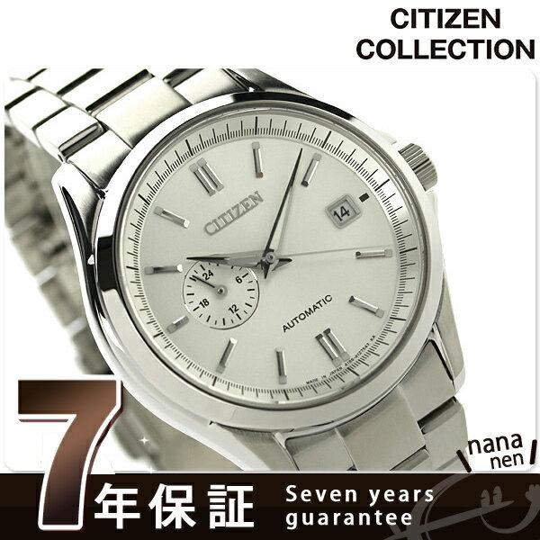 シチズン メカニカルウォッチ メンズ 腕時計 NP3020-57A CITIZEN シルバー [新品][7年保証][送料無料]