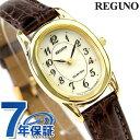 シチズン REGUNO レグノ ソーラーテック レディス RL26-2091C【楽ギフ_包装】【あす楽対応】