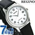 シチズン REGUNO レグノ ソーラーテック スタンダード RS25-0033B【楽ギフ_包装】