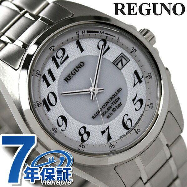 シチズン REGUNO レグノ ソーラーテック電波時計 ホワイト RS25-0347H【楽ギフ_包装】