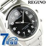 シチズン REGUNO レグノ ソーラーテック電波時計 ブラック/アラビア RS25-0481H【楽ギフ包装】