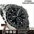 シチズン ライト イン ブラック 限定モデル 腕時計 BL5495-56L CITIZEN【あす楽対応】