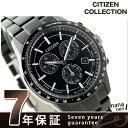 【1000円OFFクーポン付♪】シチズン ライト イン ブラック 限定モデル 腕時計 BL5495-56L CITIZEN【あす楽対応】