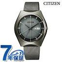 【今ならポイント最大41倍】 シチズン CITIZEN プロトタイプ 復刻 流通限定モデル エコドライブ メンズ 腕時計 BM8545-65H レトロシチズン グレー 時計